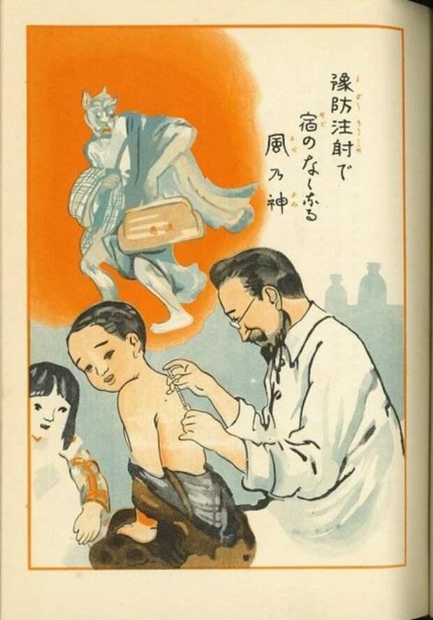 Японские постеры времен пандемии гриппа 1918 года