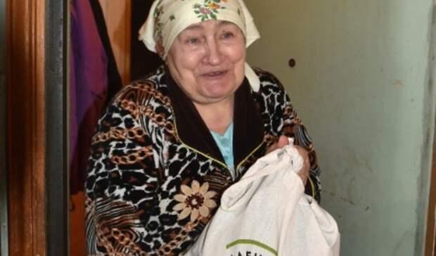ВРостовской области прошел благотворительный марафон «Корзина доброты»