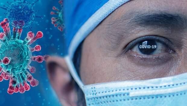 До конца апреля Подмосковью нужно подготовить более 7 тыс коек для больных Covid‑19