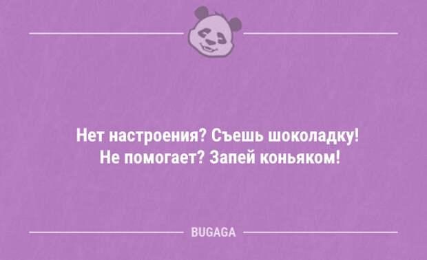 Сборник анекдотов (15 шт)