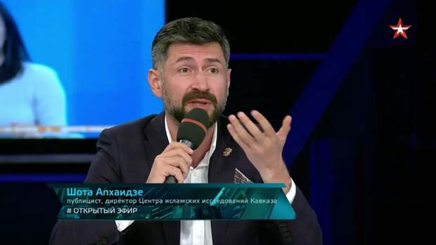 Шота Апхаидзе: Турки и англосаксы ведут игру против России, не доверяя друг другу