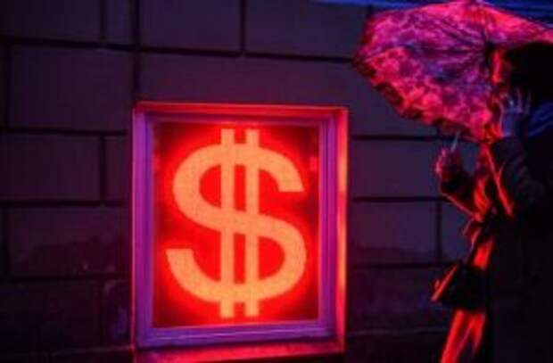 Курс доллара: Аналитик предрек возврат доллара к 60 рублям