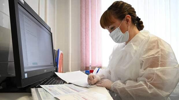 Чат-бот поможет москвичам внести сведения о личном анамнезе в электронную медкарту