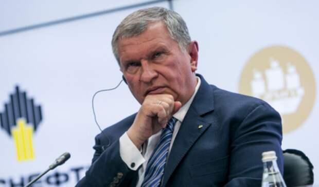 Игорь Сечин: Спрос нанефть восстановится, инеобходимо быть кэтому готовыми