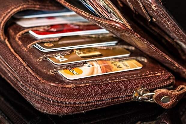 Бумажник, Кредитные Карты, Наличными, Деньги, Оплаты