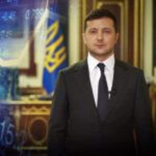 Зеленский срочно обратился к согражданам из-за цен на газ