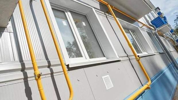 Капитальный ремонт систем газоснабжения проведут в 1,4 тысячи подмосковных домов до 2023 года
