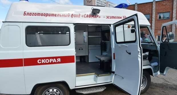 В Сахалинской области проводят закупку на 19 автомобилей