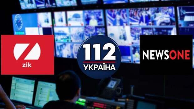 """Поддержат ли США как поддержали на Украине закрытие в России """"Дождя"""" и """"Радио Свободы""""?"""