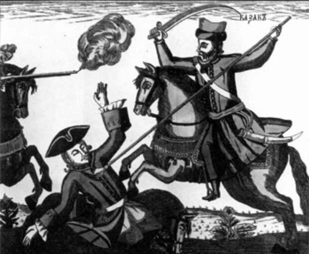 Лубок с изображением донского казака в бою с петровскими войсками, XVIII в.