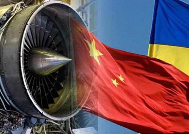 В Киеве рассказали, кто подложил Украине «свинью» с «Мотор Сич»