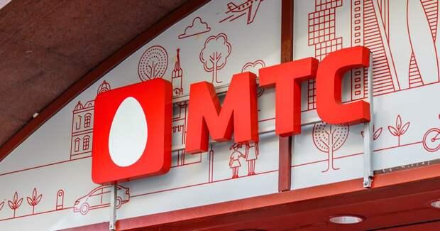 Венчурный фонд МТС вложит 120 млн рублей в развитие платформы клиентских данных