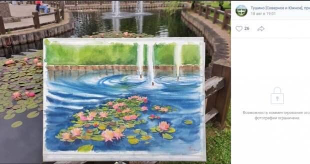 Фото дня: тушинские «гейзеры» в живописи