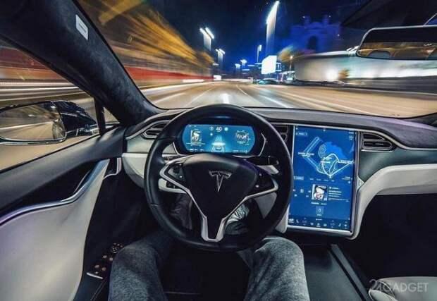Мир «глазами» автопилота Tesla