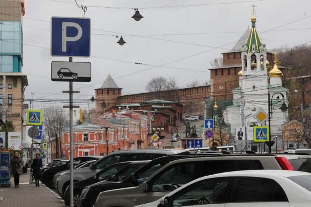 На платных парковках в Нижнем Новгороде могут увеличить время бесплатного пользования