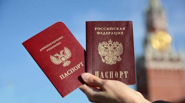 """Жителей Донбасса с российскими паспортами назвали """"недогражданами"""""""
