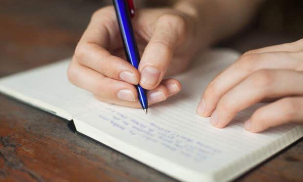 «Все важные фразы должны быть тихими…»: Очень правильное стихотворение о самом главном