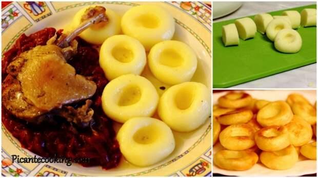 Польские картофельные клецки (Kluski Śląskie)