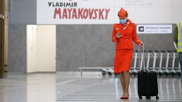 «Аэрофлот» отправит экипажи в многодневные рейсы без багажа