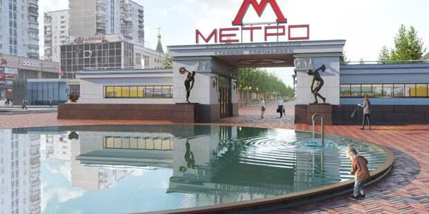 Сокольническую площадь благоустроят, учитывая мнение жителей Москвы