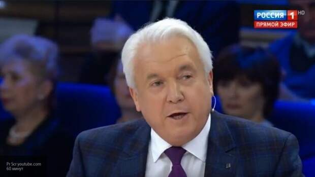 "Экс-депутат Рады назвал повышение цен на газ ""грабежом"" граждан Украины"