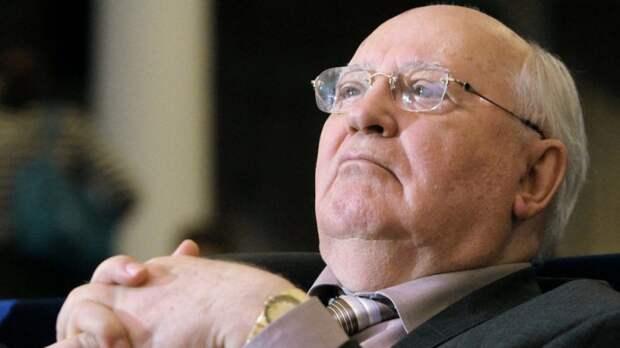 Состояние здоровья Горбачева оценили как очень плохое