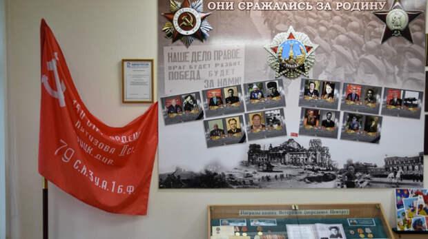В Музее истории Симферополя модернизируют зал Великой Отечественной войны