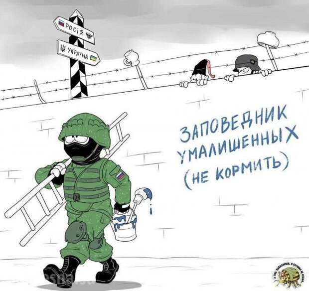 «Сломались»: Генштаб Украины получил неудобный вопрос о «войне» с Россией