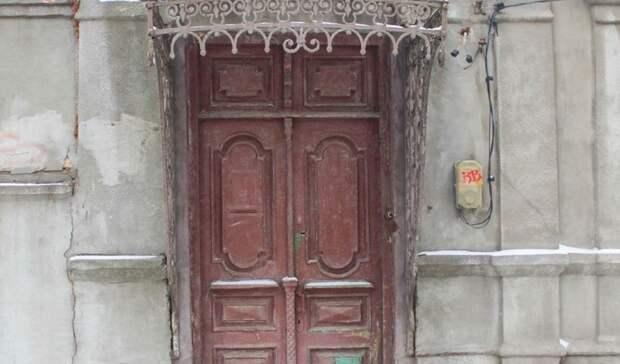 Старинный дом Кобылиных отреставрируют вРостове