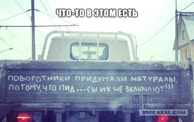 Вопрос водителям!