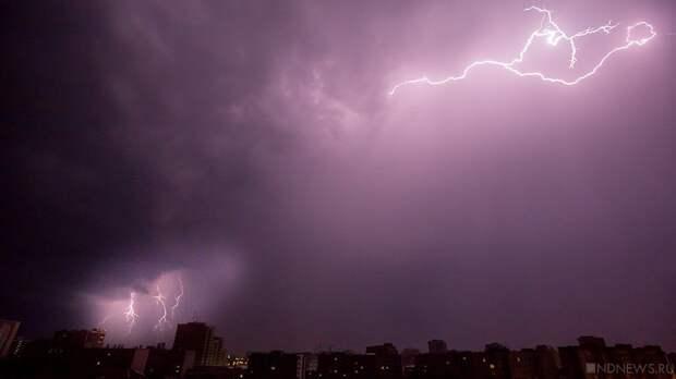 Ураган устрашающей силы обрушился на США