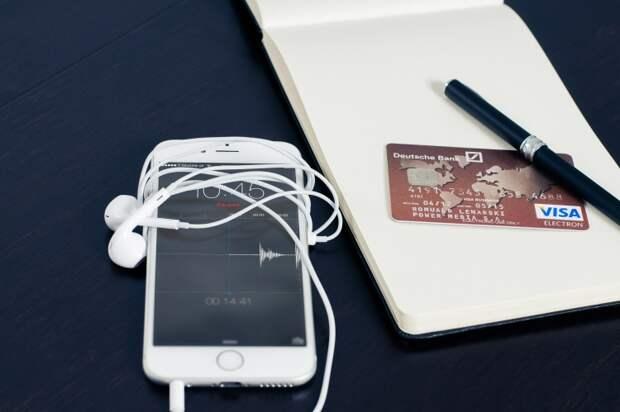 Apple обяжут открыть доступ к NFC в iPhone