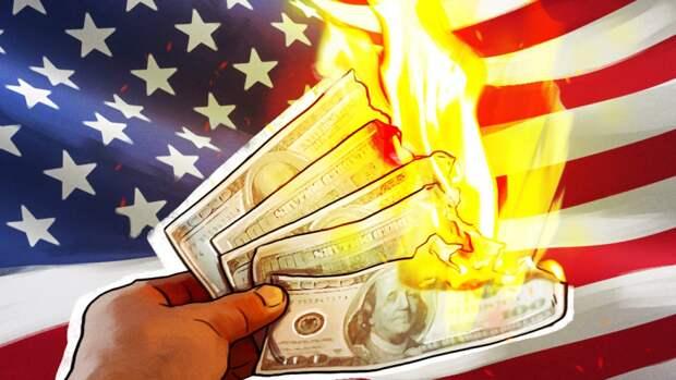 Россия продолжает сокращать вложения в облигации Соединенных Штатов