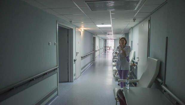 Подмосковные больницы начнут возвращать к плановому режиму работы с 8 июня