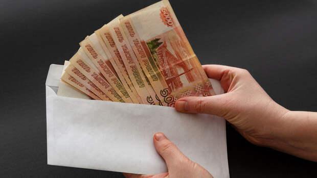 Эксперты поинтересовались у россиян размером справедливой зарплаты