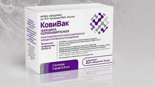 """Определен процент эффективности российской вакцины """"КовиВак"""""""