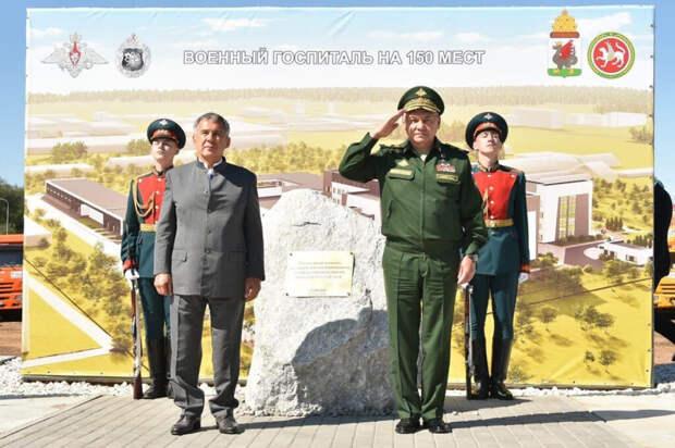 Шойгу дал старт строительству нового военного госпиталя в Казани