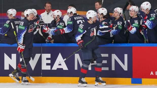 Сборная США разгромила команду Германии в матче за 3-е место на чемпионате мира