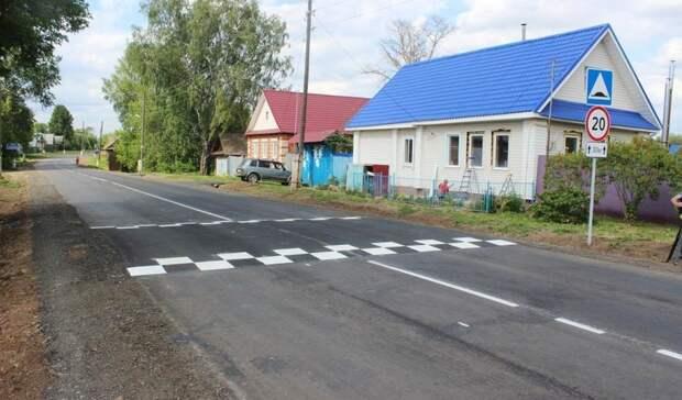 В Удмуртии завершили ремонт первого объекта по нацпроекту