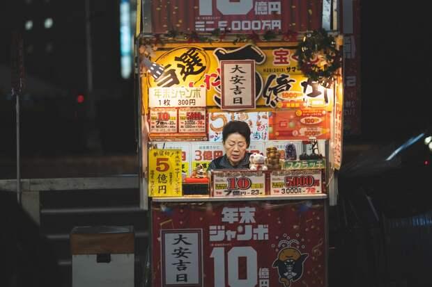 Жители Японии по ошибке получили от США по $1,4 тыс.