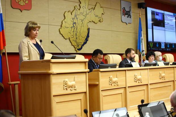Депутаты ЗС Иркутской области приняли ряд социально важных законов о поддержке граждан