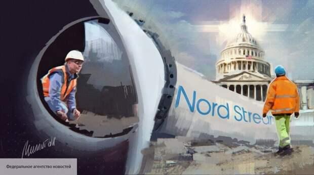 NYT: Санкции против Засница из-за СП-2 разрушат союз США и Европы