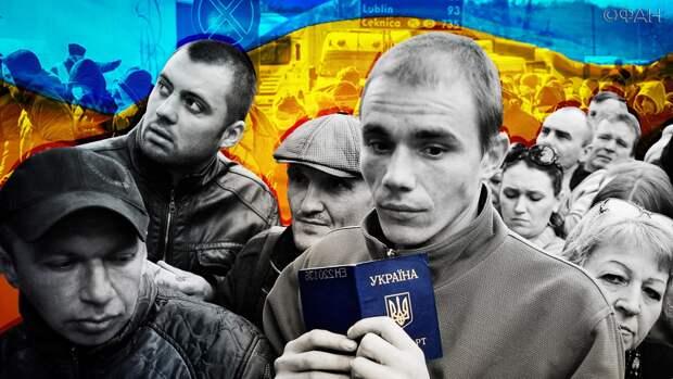 Попрошайки Европе не нужны: почему Украина никогда не войдет в ЕС