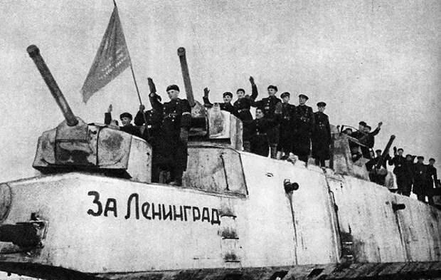 Операция «Январский гром»: как советские войска разгромили группу армий «Север»