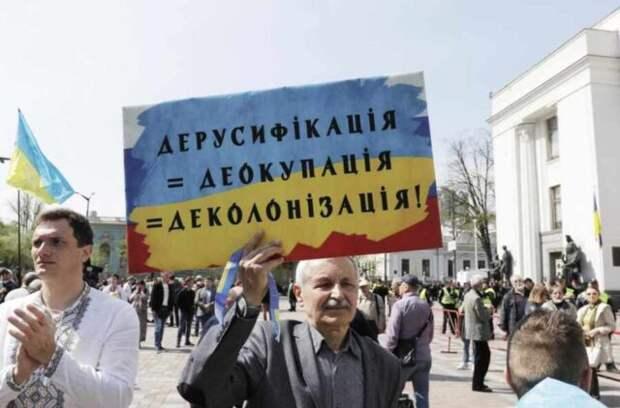 Мовные полицаи и «искусственный русофоб»: последний этап украинизации. Даниил Безсонов
