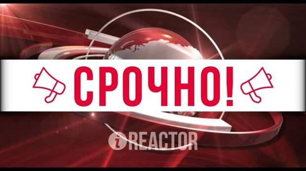 Огонь вновь охватил оружейную фабрику в Сербии