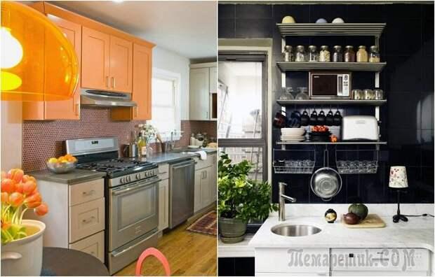 20 идей оформления кухонь, которые подойдут даже для наших «хрущевок»