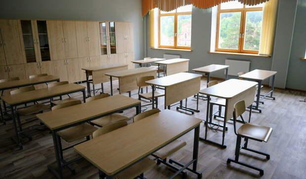 Вшколах Белгородской области займутся проверкой безопасности после событий вКазани
