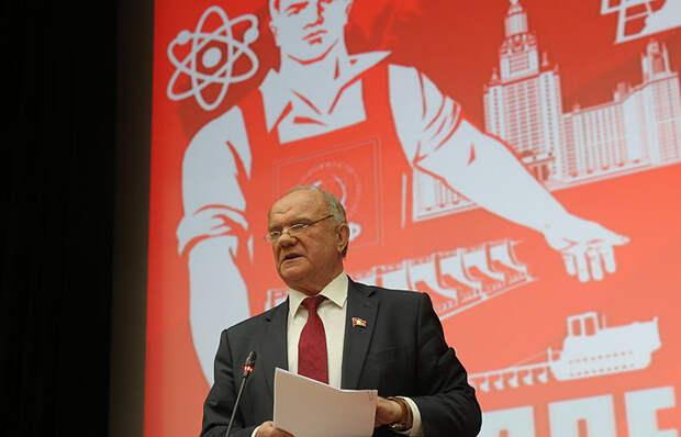 Зюганов раскритиковал российское телевидение за русофобию и антисоветизм