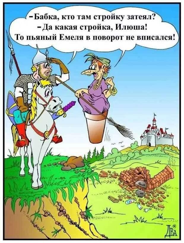 Неадекватный юмор из социальных сетей. Подборка chert-poberi-umor-chert-poberi-umor-26110427022021-9 картинка chert-poberi-umor-26110427022021-9